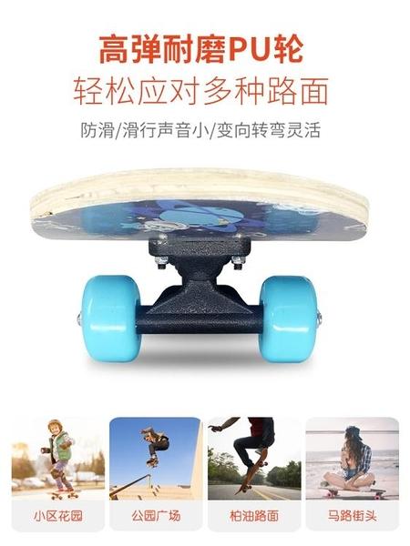 滑板 超級飛俠四輪滑板初學者3-6歲兒童滑板車滑滑板女生迷你小雙翹板 風馳