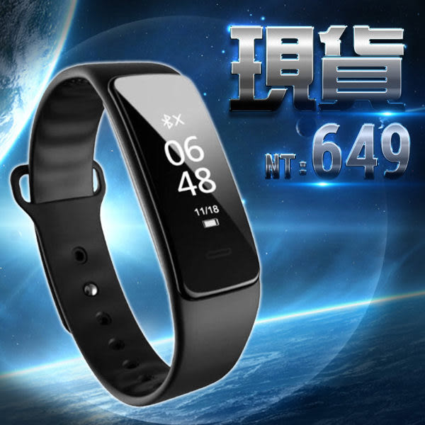 智慧手環 手錶 智慧運動手環測心率血壓計步睡眠監測防水男女蘋果2安卓3小米華為 現貨 免運