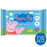 【快潔適】博寶兒純水濕巾80抽-佩佩豬 X12包