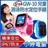【免運+3期零利率】送磁性黏土全新 IS愛思 GW-10兒童游泳防水定位手錶 IP67防水 緊急電話 防水照相