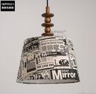INPHIC- 北歐簡約風格臥室房間書房吧台餐桌餐廳個性木質布藝單頭魚線吊燈_S197C