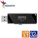 全新 ADATA 威剛 UV330/32GB USB3.1隨身碟(黑)