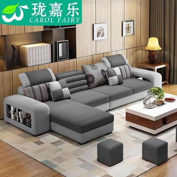 2020新款沙發科技布現代簡約布藝沙發小戶型組合布沙發客廳網紅款 酷男精品館