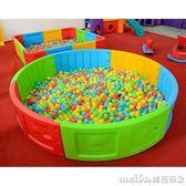 幼兒園兒童塑料沙池早教中心游樂場決明子球池兒童海洋球池圍欄QM 美芭