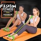 拉力器 腳蹬拉力器仰臥起坐輔助健身器材家用拉力繩男女減腰瘦肚子彈力繩【幸福小屋】