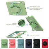 蘋果 mini5 mini4 mini3 mini2 mini1 平板殼 蜘蛛B款 平板保護套 手帶 防摔 支架 防水撥