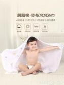 浴巾spiritkids嬰兒純棉浴巾超柔吸水寶寶紗布蓋毯初生洗澡兒童毛巾被 夏季上新