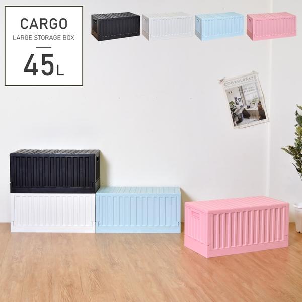 樹德/收納/貨櫃收納椅/置物箱【FB-6432B】貨櫃收納椅 四色 MIT