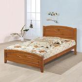 【Homelike】夏爾實木床架組-單人3.5尺