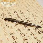 秀麗筆軟筆鋼筆式毛筆軟毫筆可加墨中國風書法套裝抄經練字小毛筆初學者成