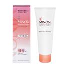 ●魅力十足● MINON 柔和保濕卸妝乳100g