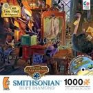 【KANGA GAMES】拼圖 博物館希望鑽石系列 - 貓頭鷹塔 Smithsonian Hope Diamond - Owl Tower 1000片
