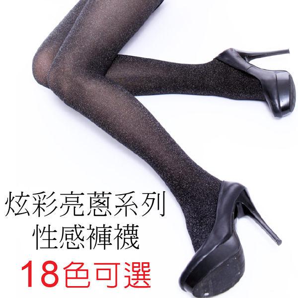 香川絲襪  【NO6022】炫彩亮蔥系列性感褲襪