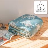 鴻宇 美國棉涼被 四季被 赫里亞 古典綠 美國棉授權品牌 台灣製2038