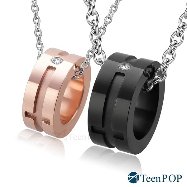 情侶項鍊 對鍊 ATeenPOP 珠寶白鋼項鍊 契合戀曲 滾輪 單個價格 羅志祥小豬