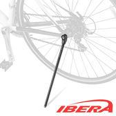 IBERA 折疊式 駐車架 車柱 可伸縮車架 腳踏車 摺疊車 公路車 登山車 防潑水
