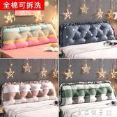 韓版純棉床頭靠墊沙發大靠背軟包榻榻米純棉可拆洗床上雙人長靠枕igo   良品鋪子