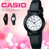 CASIO LQ-139AMV-7B3 簡約時尚系列 LQ-139AMV-7B3LDF 現貨+排單!