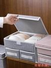 收納整理箱 收納 雙層折疊衣物收納箱有蓋衣服箱子家用大號玩具收納盒整理箱