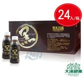 (箱購) 大漢酵素 黑木耳露 350ml X24 罐 (100%保證原廠公司貨) 專品藥局【2009514】