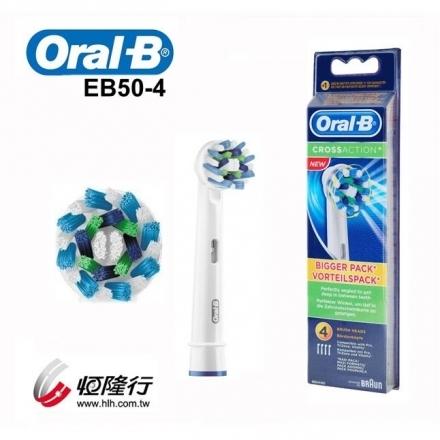 Oral-B - CrossAction Power 多動向交叉刷頭 (4入) EB50-4