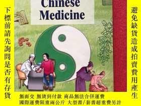 二手書博民逛書店Essence罕見of traditional Chinese medicineY445475 Asiapac