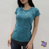 速幹衣 運動短袖上衣女薄款夏季戶外t恤速幹衣跑步半袖緊身健身房瑜珈服 10色S-L
