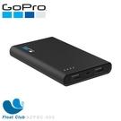 3期0利率 GOPRO 行動電源 充電器 Battery 備用電池盒 充電電源 AZPBC-002 原價1900元