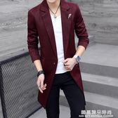 西裝男中長款帥氣韓版春秋季青年風衣修身型潮流學生薄款西服外套