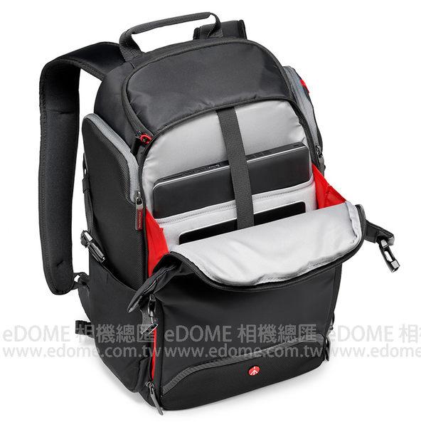 MANFROTTO 曼富圖 Advanced Rear Backpack 專業級後開式相機包 (24期0利率 免運 正成公司貨) MB MA-BP-R 電腦包