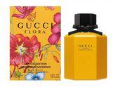 Gucci Flora Gorgeous Gardenia華麗梔子花女性淡香水100ml彩豔限量版