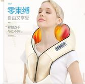 按摩器 儀多功能頸部腰部肩膀部捶打揉加熱家用披肩 GB4750『樂愛居家館』TW