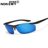 太陽鏡舒適偏光鏡釣魚駕駛司機騎行眼鏡 ☸mousika