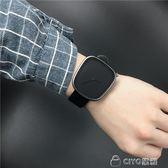 情侶手錶  創意極簡約手錶男學生時尚潮流女商務手錶石英腕錶  ciyo黛雅
