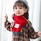 兒童圍巾 春新款針織毛線兒童圍巾加厚保暖拼色親子男女童寶寶圍脖【快速出貨八折下殺】