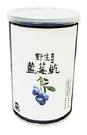 【良食生活】小顆粒野生藍莓乾■日本空運來台■無色素