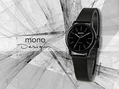 【時間道】mono 曼諾 都會簡約風格中性腕錶 / 黑面黑米蘭帶-小(5003BIP-396)免運費