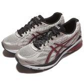 【六折特賣】Asics 慢跑鞋 GT-1000 5 4E 超寬楦 灰 紅 黑 避震穩定 運動鞋 男鞋【PUMP306】 T6B0N-9626