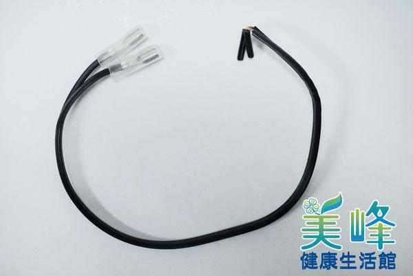 微動開關、RO逆滲透 / 高壓開關、低壓開關專用電線 20元/條