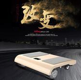 兒童四輪平衡車漂移車筆記本滑板車成人平衡車電動代步車智慧wy 1件免運