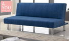 歌蒙藍色沙發床   大特價4000元(大台北免運費)【阿玉的家2017】