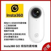 INSTA360 GO 360度 運動相機 智能剪輯 移動縮時攝影 防潑水 公司貨 限宅配