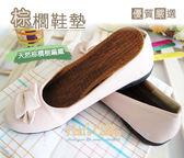 ○糊塗鞋匠○ 優質鞋材 C42 棕櫚草鞋墊 棕櫚草編織 吸汗防臭 腳汗多必備 可水洗