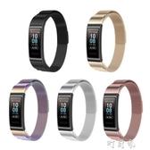 華為手環3/3Pro智慧手環表帶 智慧手表米蘭西斯鋼織腕帶更換手表帶 交換禮物