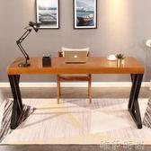 書桌 定制北歐實木書桌寫字桌臥室長方形桌子簡約辦公桌電腦台式桌家 JD 唯伊時尚