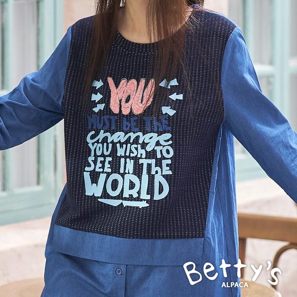 betty's貝蒂思 圓領拼接風下開襟上衣(牛仔藍)