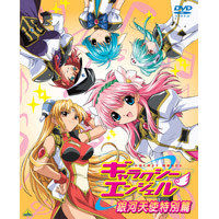 銀河天使-特別篇(銀河天使S+銀河天使special 1-2+銀河天使特別篇1-3) DVD套盒裝