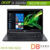 acer A515-54G-52C4 15.6吋 i5-10210U 2G獨顯 FHD筆電(6期0利率)-送無線滑鼠+七巧包