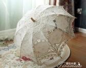 道具傘-沛欣洋傘女婚慶結婚新娘傘大紅傘復古風蕾絲宮廷工藝傘拍照長柄傘 提拉米蘇 YYS