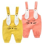 男嬰兒背帶褲春秋3-6-12個月女寶寶純棉1歲